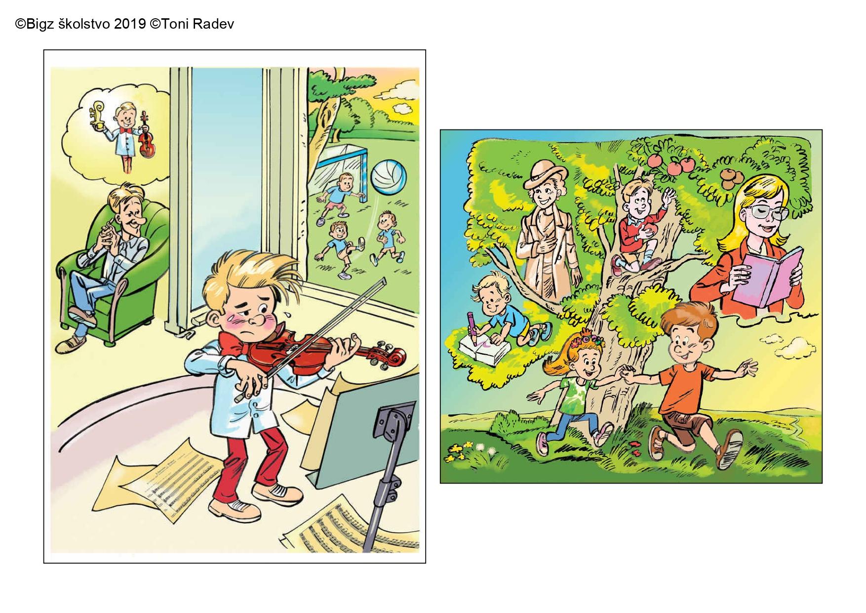 Toni Radev Bigz illustration page 0001